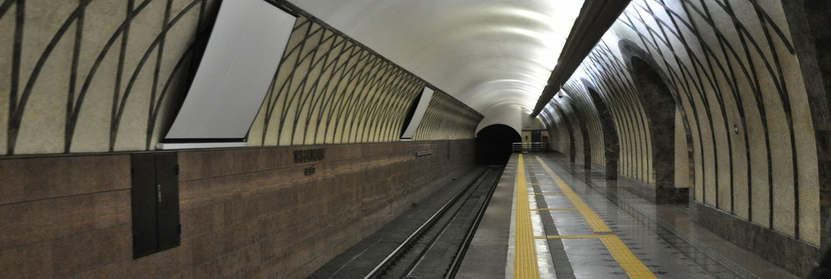 Image for Almaty metro