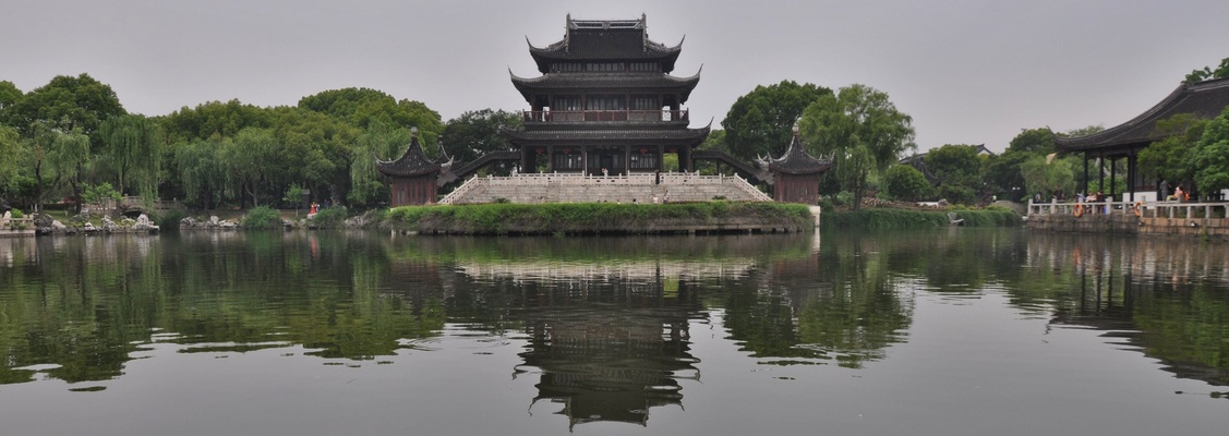Image for Suzhou