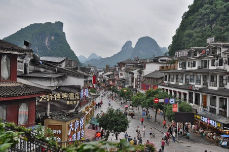 Image for Yangshuo