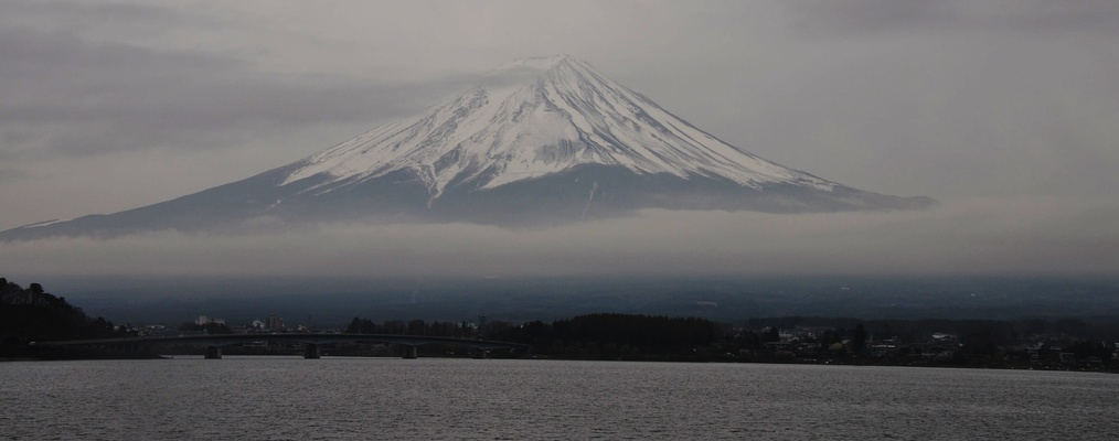 Image for Fujisan