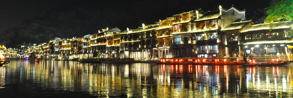 Image for Fenghuang
